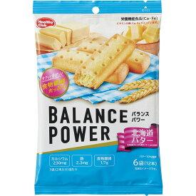 ハマダコンフェクト バランスパワー 北海道バター 6袋