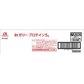 森永製菓 ウイダーinゼリー プロテイン 180g×36