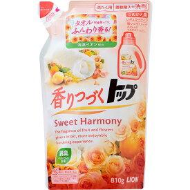 ライオン 香りつづくトップ Sweet Harmony つめかえ用 810g