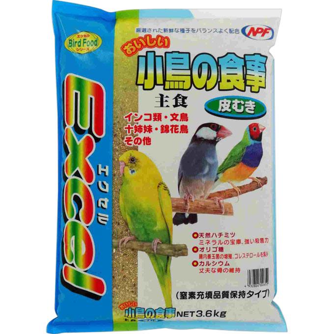 ナチュラルペットフーズ エクセル おいしい小鳥の食事 皮むき 3.6kg