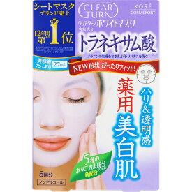 KOSEコスメポート クリアターン ホワイト マスク(トラネキサム酸) 5回分 (医薬部外品)