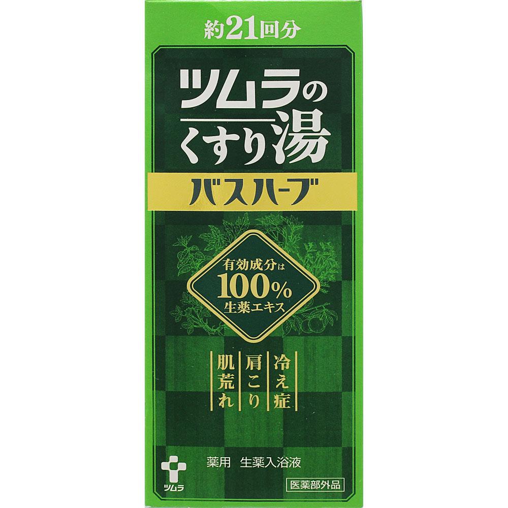 ツムラ ツムラのくすり湯 バスハーブ 210ml(医薬部外品)