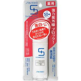 サンメディックUV 薬用ホワイトプロテクトW 40ml (医薬部外品)【point】