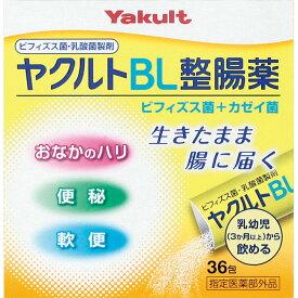 ヤクルト本社 ヤクルトBL整腸薬 36包 (医薬部外品)