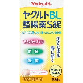 ヤクルト本社 ヤクルトBL整腸薬S錠 108錠 (医薬部外品)