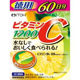 井藤漢方製薬 ビタミンC1200 2g×60包