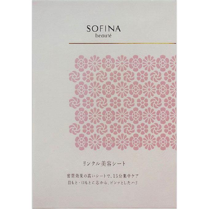 花王 ソフィーナボーテ リンクル美容シート 12セット【point】