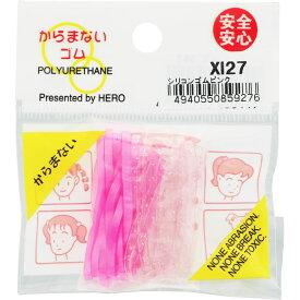 ヒーロー シリコンゴム ピンク XI−27
