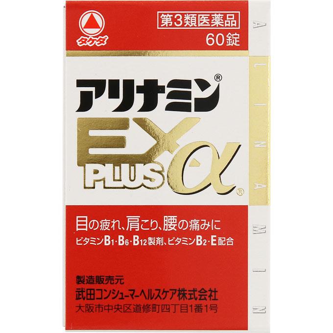 【第3類医薬品】武田CH アリナミンEXプラスα 60錠