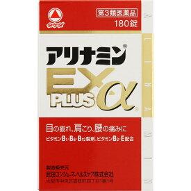 【第3類医薬品】武田CH アリナミンEXプラスα 180錠