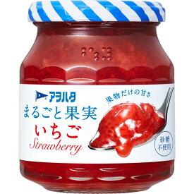 キユーピー アヲハタ まるごと果実 いちご 255g