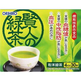 オリヒロプランデュ 賢人の緑茶 7g×30本