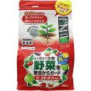 エムシー緑化 スターガード粒剤 800g