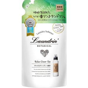 柔軟 剤 マツキヨ