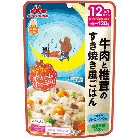 森永乳業 大満足ごはん 牛肉と椎茸のすきやき風ごはん 120g