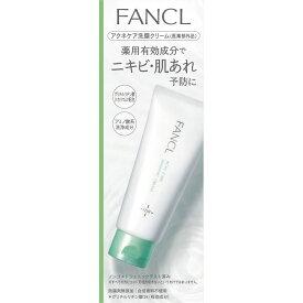 ファンケル ファンケルアクネケア洗顔クリーム 90g (医薬部外品)