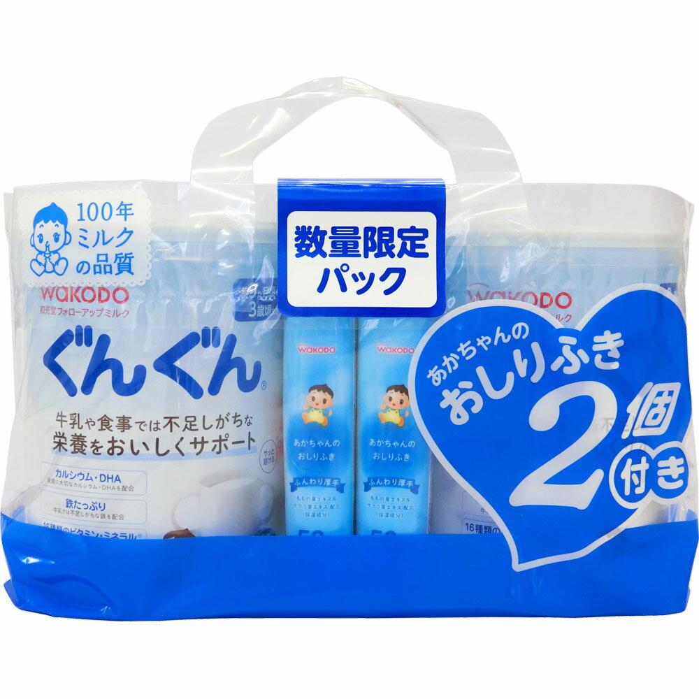 和光堂フォローアップミルク ぐんぐん パック(絵本付き)830g×2