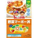 アイクレオ 1歳からの幼児食 野菜マーボー丼 85g×2個