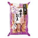 岩塚製菓 田舎のおかき ざらめ味 8本