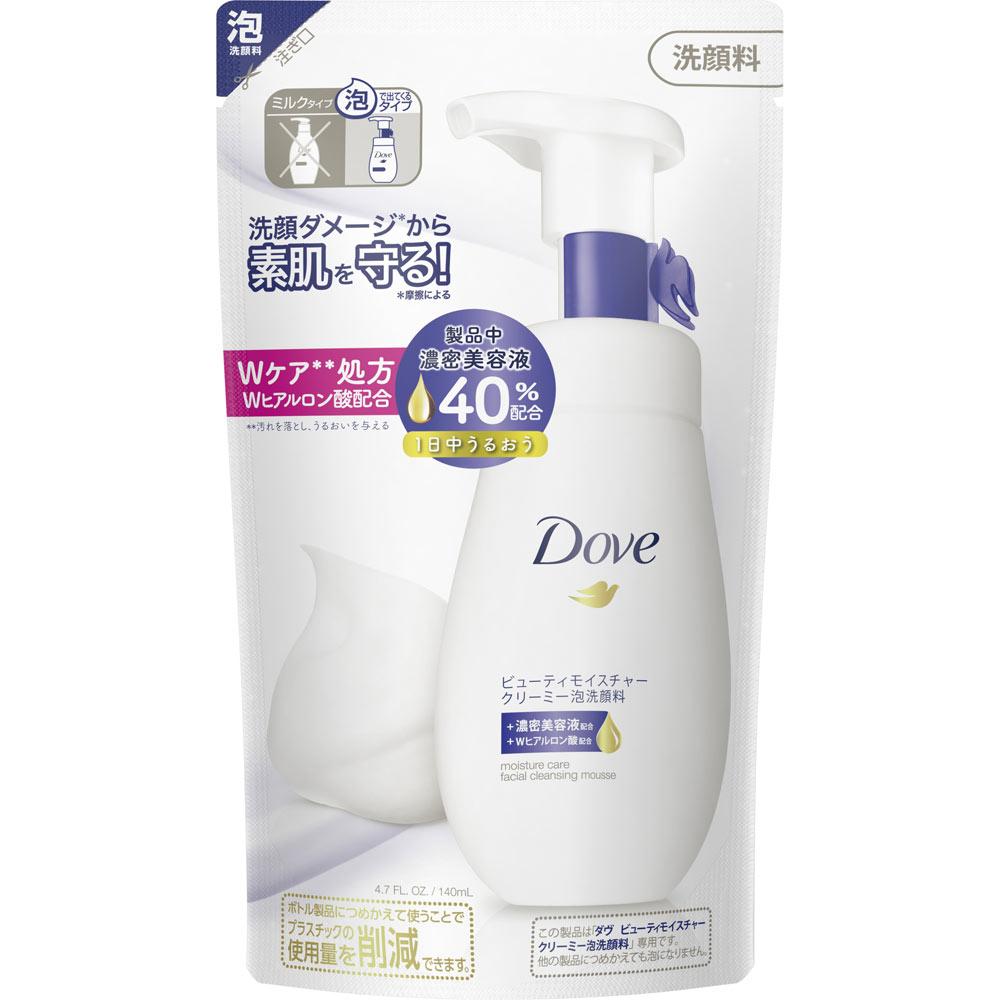 ユニリーバ・ジャパン ダヴ ビューティモイスチャー クリーミー泡洗顔料 つめかえ用 140ml【unili3d399】