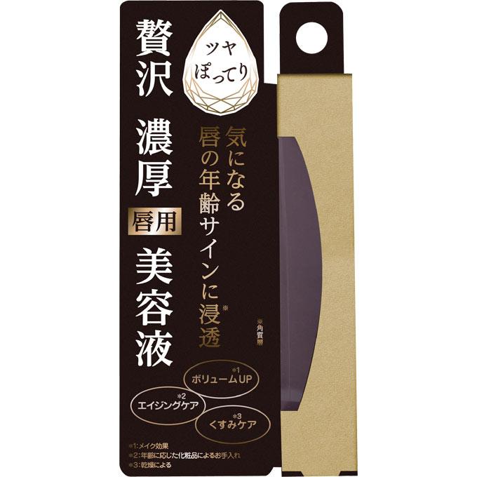 ナリス化粧品 レチノタイム リンクルリップ エッセンス EX 5.5g【point】
