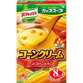味の素 クノールカップスープコーンクリーム 8P