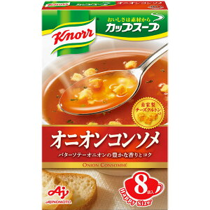 味の素 クノール カップスープ オニオンコンソメ 8P【point】