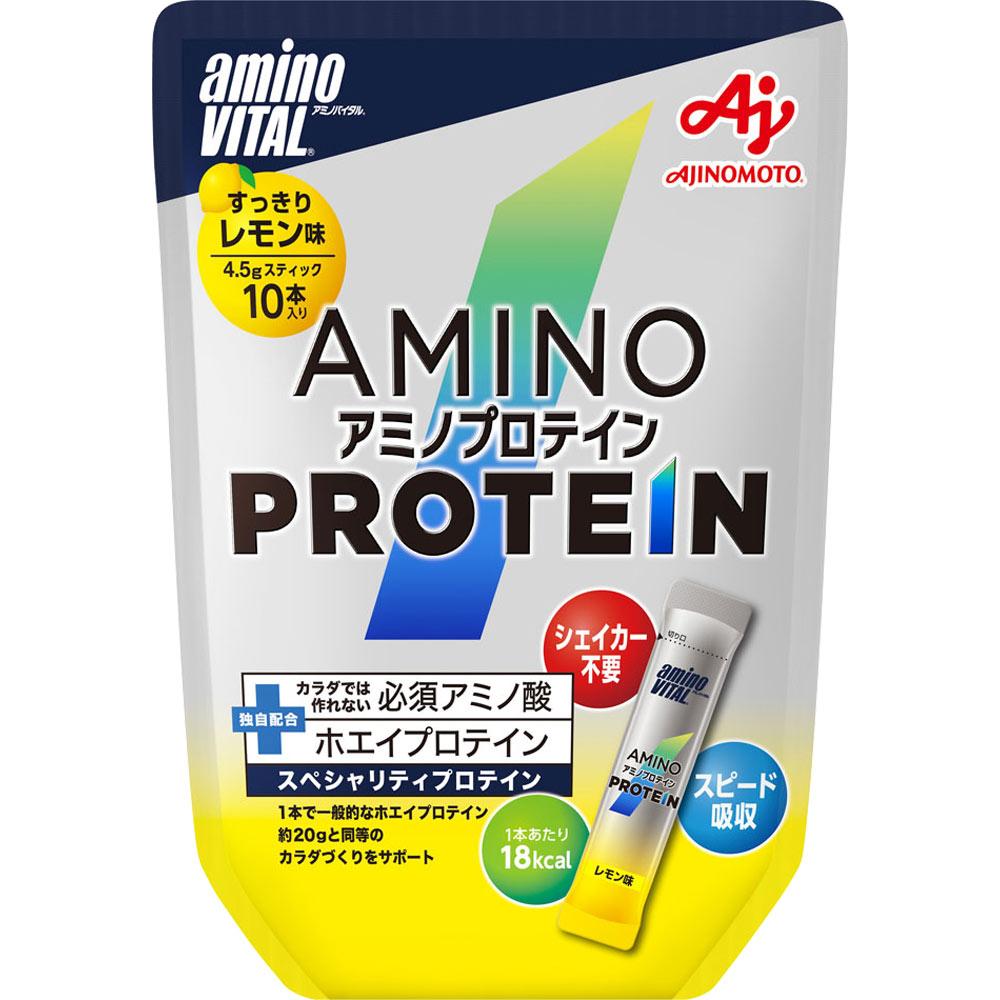 味の素 アミノバイタル アミノプロテイン レモン味 4.3gx10p