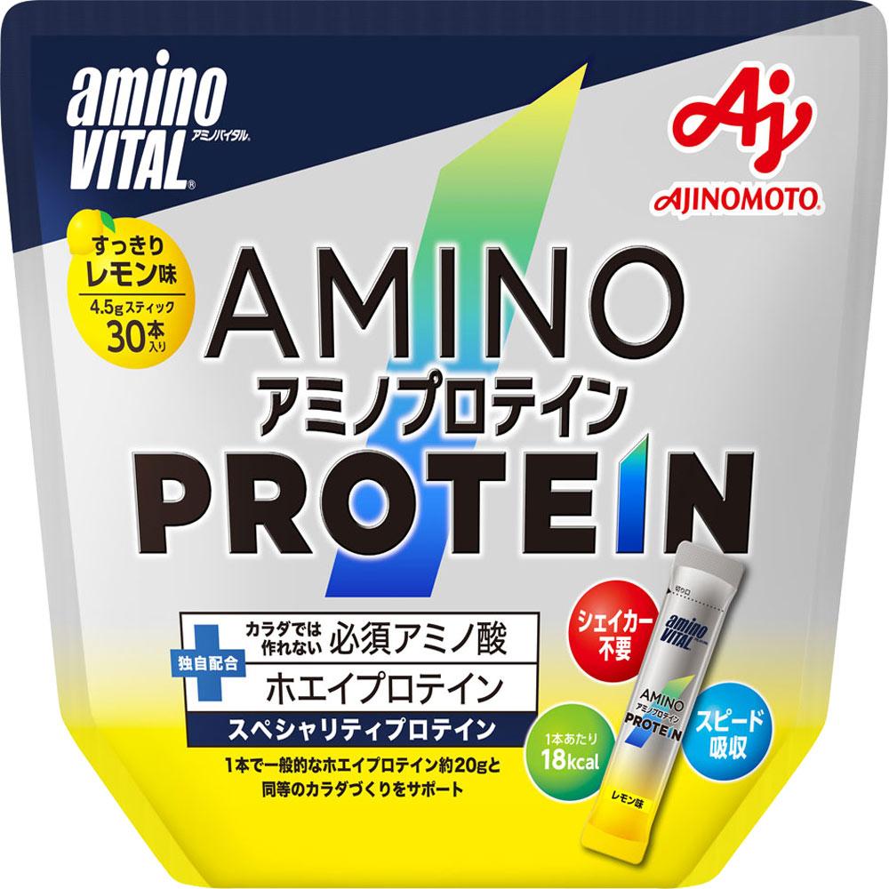 味の素 アミノバイタル アミノプロテイン レモン味 4.3gx30p
