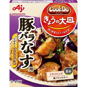 味の素 Cook Do きょうの大皿(合わせ調味料) 豚バラなす用 100g