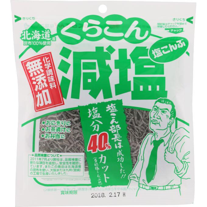 小倉屋昆布食品 無添加減塩 塩こんぶ 32g