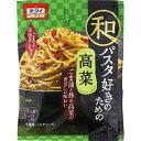 日本製粉 オーマイ 和パスタ好きのための 高菜 24.2gx2