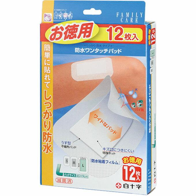 白十字 FC 防水ワンタッチパッド L お徳用 12枚