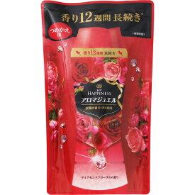 P&Gジャパン レノア ハピネス 香り付け専用ビーズ アロマジュエル ダイアモンドフローラルの香り 詰め替え 455ml