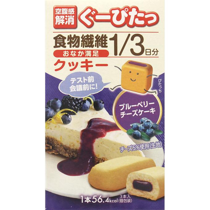 ナリス化粧品 ぐーぴたっ クッキー ブルーベリーチーズケーキ 3枚