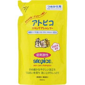 大島椿 アトピコ スキンケアシャンプー(つめかえ用) 350ml