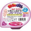 キユーピー ベビーデザート いちごとぶどうのフルーツジュレ 70g