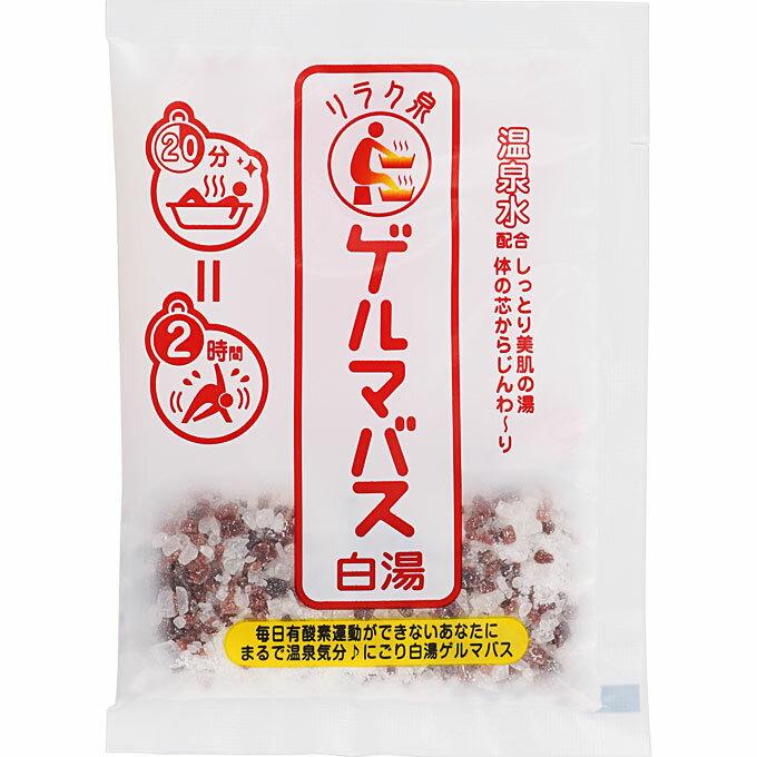石澤研究所 リラク泉 ゲルマバス白湯 40g