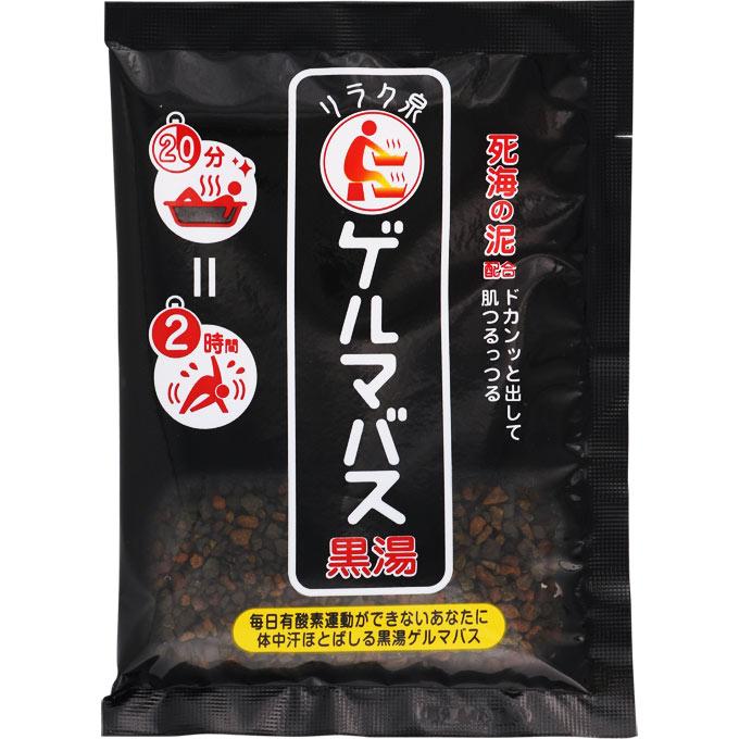 石澤研究所 リラク泉 ゲルマバス黒湯 40g