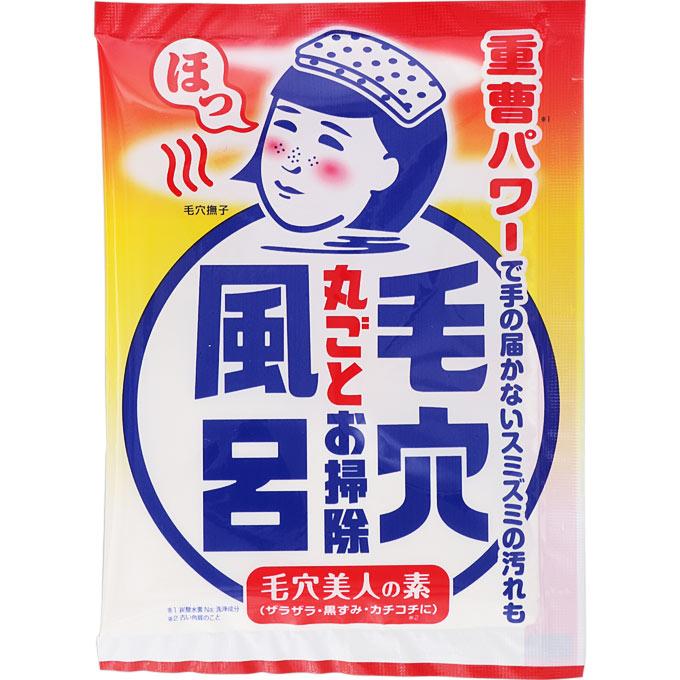 石澤研究所 毛穴撫子 重曹つるつる風呂 30g