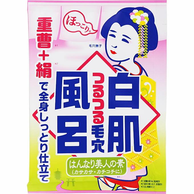 石澤研究所 毛穴撫子 重曹白肌風呂 30g