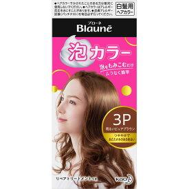 花王 ブローネ 泡カラー 3P明るいピュアブラウン 108ml (医薬部外品)