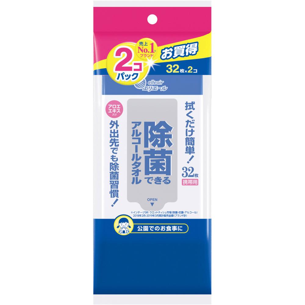 大王製紙エリエール 除菌できるアルコールタオル 携帯用32枚x2P