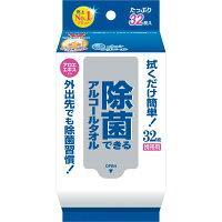 大王製紙エリエール除菌できるアルコールタオル携帯用32枚x2P
