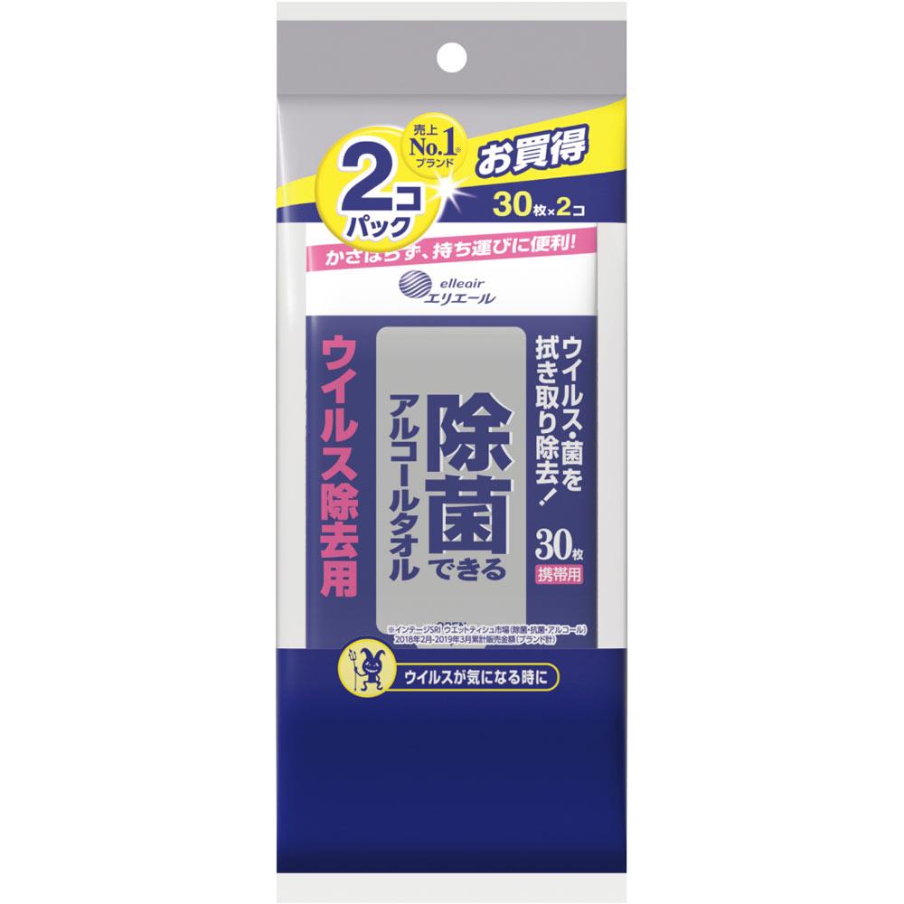 大王製紙エリエール 除菌できるアルコールタオル ウイルス除去用携帯用30枚x2P