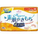 大王製紙 エリス Megami 肌ふわリッチ超スリム(ふつう〜多い日の昼用) 羽なし 30枚(医薬部外品)