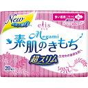 大王製紙 エリスMegami素肌のきもち超スリム(多い昼用)羽つき 20枚(医薬部外品)