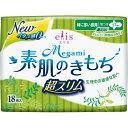 大王製紙 エリスMegami素肌のきもち超スリム(特に多い昼用)羽つき 18枚(医薬部外品)
