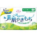 大王製紙 エリスMegami素肌のきもち(特に多い昼用)羽つき 18枚(医薬部外品)