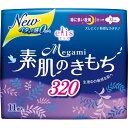 大王製紙 エリスMegami素肌のきもち(特に多い夜用)320羽つき 11枚(医薬部外品)